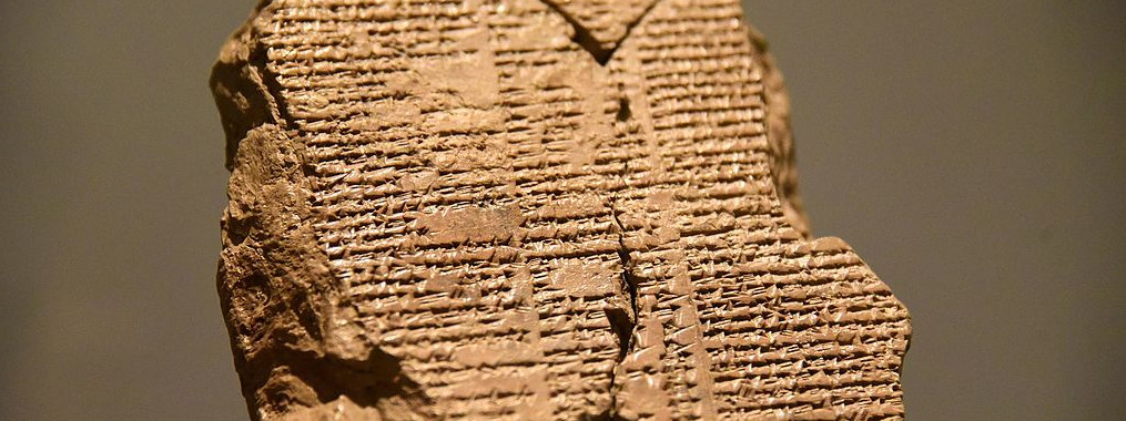 Humanity vs. Divinity: The Role of Religious Perspective in The Epic of Gilgamesh and Beowulf